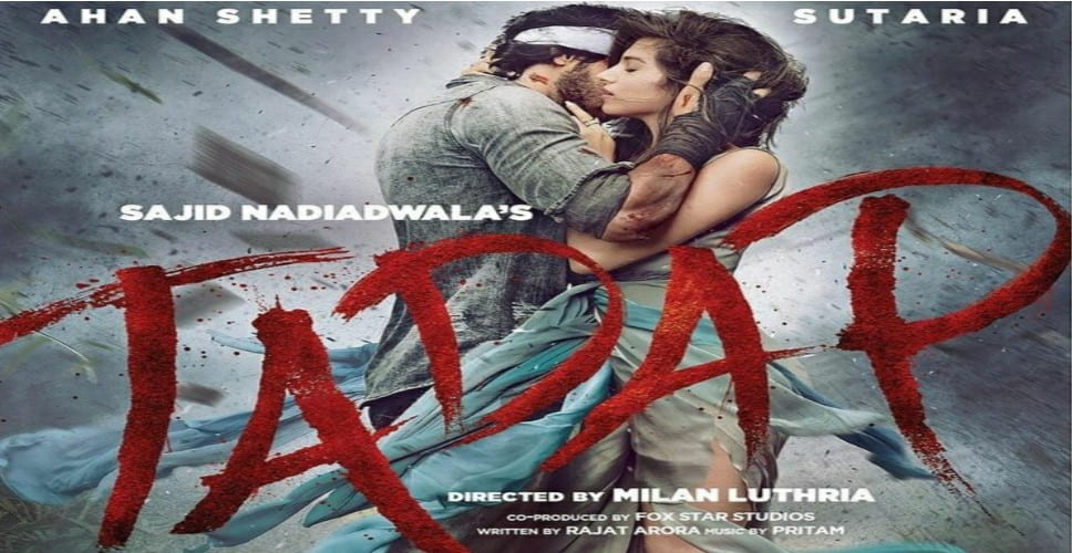 Read more about the article तड़प   Tadap Movie Review In Hindi   Cast   Release Date   Music
