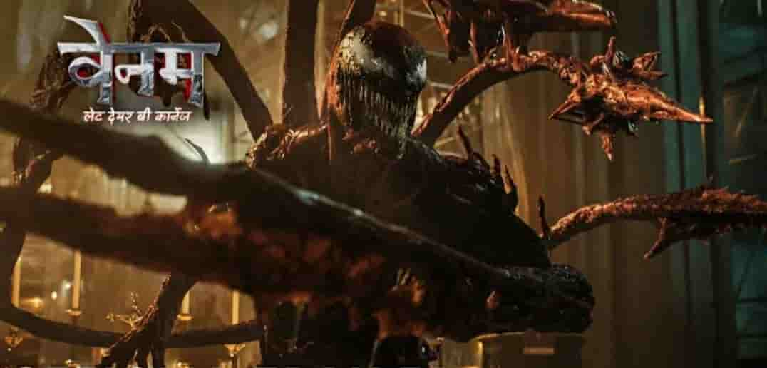 Read more about the article Venom: Let There Be Carnage Movie Download 720p In Hindi